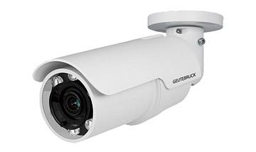 video-ueberwachung_produkt1-2videoüberwachung für ihr eigenheim
